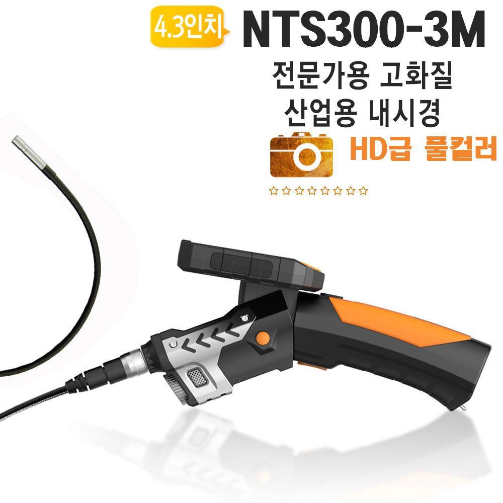 아이티알,MB 산업용내시경카메라 NTS300 3M 배관 틈새내시경 누수